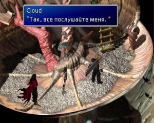 Скриншоты игры Final Fantasy VII: Remake HD