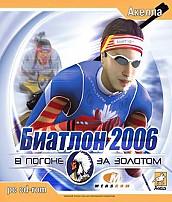 Biathlon 2006 - Go For Gold