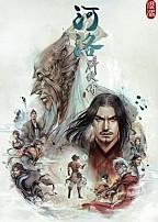 Ho Tu Lo Shu: The Books of Dragon