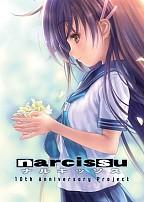 Narcissu 10th Anniversary Anthology Project