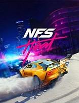 NFS Heat